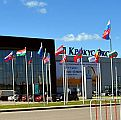 Меха в Крокус Экспо - специализированная меховая выставка-продажа